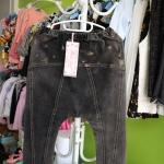 เสื้อผ้าเด็ก กางเกงขายาวเด็กลายดาว สีเทาควัน PinkIdeal