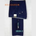 Pre-Order กางเกงยีนส์ ขายาว ขาตรง สีเข้ม แฟชั่นกางเกงยีนส์สำหรับนุ่มร่างใหญ่ ไซส์ใหญ่