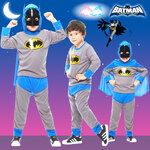 ' ( 4-6-8-10 ปี ) ชุดแฟนซี เด็กผู้ชาย แบทแมน Bat Man เสมือนจริง สีเทา/น้ำเงิน มาพร้อมกับเสื้อ กางเกง หน้ากาก เพื่อให้คุณหนูๆได้สนุกกับชุดsuper hero คนโปรดตามจิตนาการ ชุดสุดเท่ห์ ใส่สบาย ลิขสิทธิ์แท้