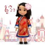 Z Disney ''it's a small world'' China Singing Doll - 16'' (พร้อมส่ง)