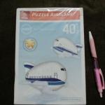 จิ๊กซอว์ 40 ชิ้น Airplane (พลาสติกค่ะ)