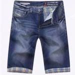 (Pre-Order) กางเกงขาสั้น กางเกงลำลอง สีบูลยีนส์ หินขัด ขลิบปลายขา กางเกงหนุ่มมาดเข้ม หนุ่มมาดแมน แฟชั่นเกาหลี