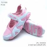 รองเท้าผ้าใบไร้เชือก สไตล์ Sport Girls รุ่นนี้มีสายคาดเป็นเมจิกเทป