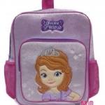 กระเป๋าเป้ Sofia