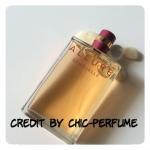 น้ำหอม Chanel Allure Sensuelle EDP 100ml