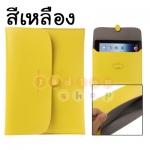 พร้อมส่ง ซอง ไอแพด 2 3 4 สีเหลือง ส่งฟรี EMS