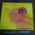 cardภาษาจีนพร้อมซีดี