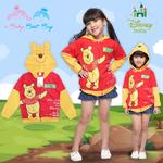 """"""" ( S-M-L """" เสื้อแจ็คเก็ต Jacket Disney Winnie The Pooh เสื้อแจ็คเก็ต เสื้อกันหนาวแขนยาว เด็กผู้ชาย สกรีนลาย หมีพู เหลือง/แดง รูดซิป มีหมวก(ฮู้ด)สีเหลือง ใส่คลุมกันหนาว กันแดด ใส่สบาย ดิสนีย์แท้ ลิขสิทธิ์แท้ (Size S-M-L)"""