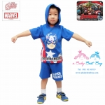 ( 3-4-5 ปี ) ชุดแฟนซี เด็กผู้ชาย Super Hero - The Avengers - Captain America สีน้ำเงิน เสื้อแขนสั้นสกรีนลายCaptain America มีหมวก(ฮู้ด) มีไฟกระพริบตรงหน้าอก กางเกงขาสั้น ชุดสุดเท่ห์ ใส่สบาย ลิขสิทธิ์แท้ (สำหรับเด็ก3-4-5 ปี)