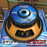 ลำโพงรถยนต์ซับวูฟเฟอร์ 10 นิ้ว ว้อยเดี่ยว แม่เหล็ก 1 ก้อน 8000W ยี้ห้อ POWERVOX (จำนวน 2 ดอก)