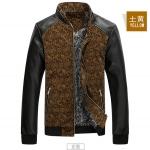 Pre-Order เสื้อแจ็คเก็ตทูโทน หนังผสมผ้าฝ้าย คอบัว แบบเข้ารูป สีน้ำตาล-เหลือง