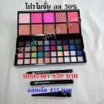 **พร้อมส่ง+ลด 50% ไม่มีมาสคาร่า ** e.l.f. Studio 50 Piece Makeup Collection Palette ( Makeup Collection Palette 2 )