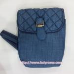 กระเป๋าสะพาย นารายา ผ้าเดนิม สียีนส์ (กระเป๋านารายา กระเป๋าผ้า NaRaYa กระเป๋าแฟชั่น)