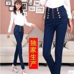 Pre-Order กางเกงยีนส์ ทรงดินสอ เอวสูง กระดุมหน้า 2 แถว ยีนส์ยืด สีน้ำเงินเข้ม แฟชั่นเกาหลีปี 2014 ไซส์ใหญ่
