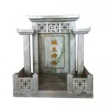 ศาลเจ้าที่จีน 27 นิ้ว 3 หลังคา (หินเขียวลายเมฆ)