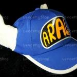 หมวก ARALE อาราเล่ สีน้ำเงิน