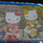 จิ๊กซอว์ Hello Kitty จำนวน 96 ชิ้น