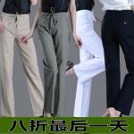 Pre-Order กางเกงผ้าลินินขายาว แฟชั่นผู้หญิง กางเกงทำงานขาตรง ขากระบอกใหญ่ ผ้าลินินผสมเส้นใยสังเคราะห์ สีแดงเข้ม
