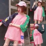 [Preorder] เสื้อยืดตัวหลวมแนวสตรีทสไตล์เกาหลีสีชมพูหวานแขน 7 ส่วน