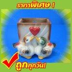 แจกันแขวน5.5นิ้ว ลายนูน-เป็ดคู่รัก(ชิ้น)