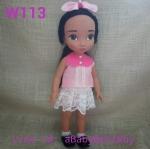 W113 เสื้อผ้าตุ๊กตา- Disney Animators' Collection Doll - 16'' (พร้อมส่่ง)