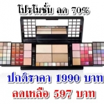 **พร้อมส่ง+ลด 70%**ELF 141 Master Makeup Collection ตลับดำ