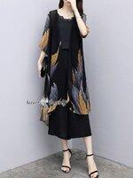 ชุดเซทแฟชั่น ชุดเซ็ทเสื้อคลุมยาว+ซับใน+กางเกงงานเกาหลี (set 3 ชิ้น) เสื้อผ้าชีฟองเนื้อดีพริ้วใส่สบาย