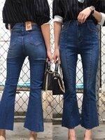 กางเกงแฟชั่น กางเกงยีนส์ทรงขาบาน ตีเกร็ดหน้า สไตล์เกาหลี