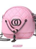 กระเป๋าแฟชั่นสตรี สายสร้อยสะพายยาว มี4สีให้เลือก สีชมพู