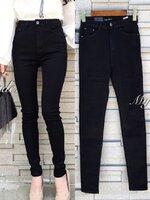 กางเกงแฟชั่น High waist skinny jeans กางเกงยีนส์สกินนี่ เอวสูง ยืดเยอะ