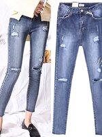 กางเกงแฟชั่น กางเกงยีนส์ทรงเอวสูง แต่งขาดเซอร์สไตล์ CPS CHAPS