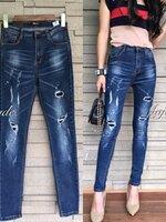 กางเกงแฟชั่น กางเกงยีนส์ขายาวเอวสูง สไตล์ CPS CHAPS ดีไซด์เก๋ด้วยการแต่งขาดปะซ้อนผ้าด้านใน