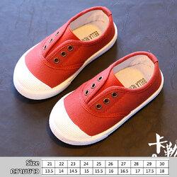 รองเท้าผ้าใบเด็กแบบสวม สีส้มอิฐ