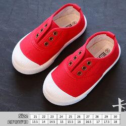 รองเท้าผ้าใบเด็กแบบสวม สีแดง