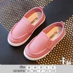 รองเท้าผ้าใบเด็ก สีชมพู