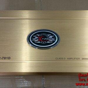 เพาเวอร์แอมป์รถยนต์ คลาสดี 2800 w ยี้ห้อ X-PRO