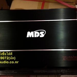 เพาเวอร์แอมป์รถยนต์ 4 ch 4400W ยี้ห้อ MDS