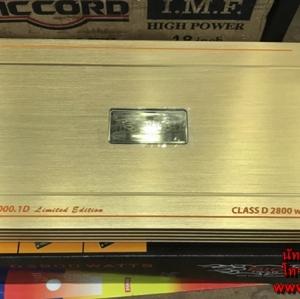 เพาเวอร์แอมป์รถยนต์ คลาสดี 2800 W ยี้ห้อ BIG HEAD