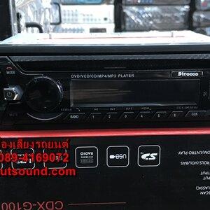 วิทยุติดรถยนต์ ดีวีดี ยี้ห้อ SIRROCO มีระบบ BLUETOOTH