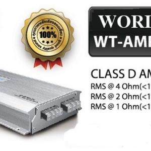 เพาเวอร์แอมป์รถยนต์ คลาสดี WORLDTECH WT-AMP4258.25D 2500W ( ราคารวมส่ง)