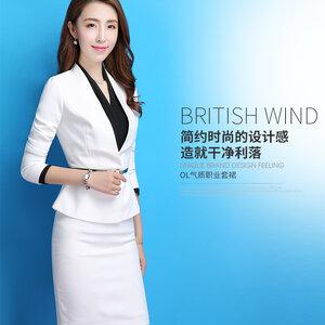 พรีออเดอร์ เสื้อสูทผู้หญิง แฟชั่นชุดทำงาน ผ้าโพลีอีสเตอร์ สีขาว สไตล์เกาหลี
