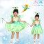 """"""" ชุดแฟนซี Tinker Bell ชุดเดรส เจ้าหญิงทิงเกอร์เบล ชุดแฟนซีเจ้าหญิง ผ้าดี ใส่สบาย (สำหรับเด็กอายุ 2-10 ปี) thumbnail 1"""