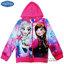 """"""" ( Jacket Disney Frozen for Girl เสื้อแจ็คเก็ต เสื้อกันหนาว เด็กผู้หญิง สีชมพู รูดซิป มีหมวก(ฮู้ด)ใส่คลุมกันหนาว กันแดด ใส่สบาย ดิสนีย์แท้ ลิขสิทธิ์แท้ thumbnail 7"""