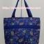 กระเป๋าสะพาย นารายา ผ้าคอตตอน สีน้ำเงิน ลายหยดน้ำ ผูกโบว์ (กระเป๋านารายา กระเป๋าผ้า NaRaYa กระเป๋าแฟชั่น) thumbnail 5