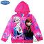 ( Size เด็ก 4-6-8-10 ปี ) Jacket Disney Frozen for Girl เสื้อแจ็คเก็ต เสื้อกันหนาว เด็กผู้หญิง สีชมพู รูดซิป มีหมวก(ฮู้ด)ใส่คลุมกันหนาว กันแดด ใส่สบาย ดิสนีย์แท้ ลิขสิทธิ์แท้ thumbnail 1