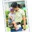 เป้อุ้มเด็ก Punnita Is Your Way Baby Carrier thumbnail 4