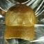 หมวก Cap กากเพชร กลิตเตอร์ Glitter สีทอง thumbnail 2