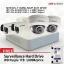 Hikvision POE Kit DS-7104NI-SN/P, DS-2CD2010F-Ix2, DS-2CD2110F-Ix2 thumbnail 1