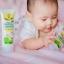 โลชั่นป้องกันยุงสำหรับเด็ก สูตรออร์แกนิคแอคทีฟ 120 กรัม - Chicky Mild thumbnail 3