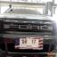 กรอบป้ายทะเบียนรถยนต์ (มีอะคริลิคใสปิดตรงกลาง) แบบยาว 18.5 นิ้ว ลายธงชาติอเมริกา thumbnail 1
